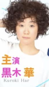 凪のお暇【1話】
