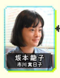凪のお暇【2話】1