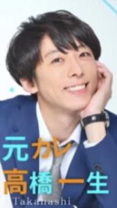 凪のお暇【6話】1