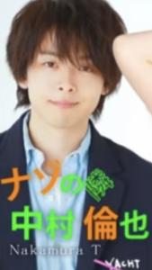 凪のお暇【1話】.png1