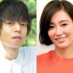 水川あさみ・窪田正孝交際2年で結婚へ!!