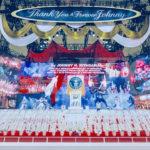 """ジャニー喜多川さん「お別れの会」に154人の""""子供たち""""参列"""