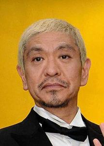 松本人志新局長 やりにくそうに登場,ナイトスクープ