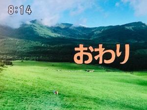 「なつぞら」総合視聴率26・8%!!!!
