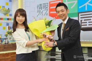 川田裕美、一般男性との結婚発表!