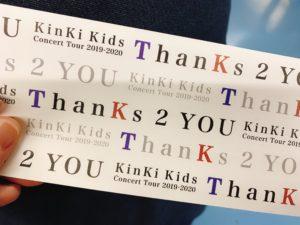 KinKi Kidsコンサート「ThanKs 2 YOU」KinKi東京初日 セトリ・レポまとめ