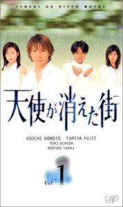 キンキのドラマを懐かしむ('94~'00)