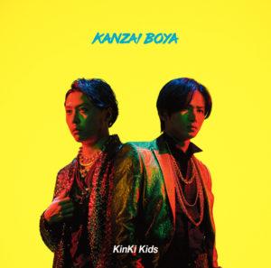 KinKi Kidsの新シングル「KANZAI BOYA」発売延期 !